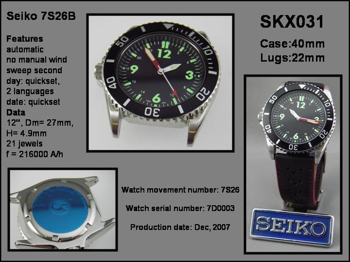 Seiko SKX033